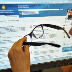 Прописка через интернет как современная альтернатива бюрократии