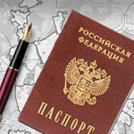 Доли для прописки в СПб