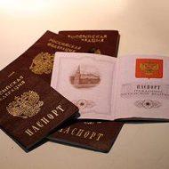 Временная регистрация в Петербурге и Ленинградской области